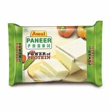 AMUL PANEER 200G