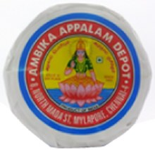 APPALAM AMBIKA PAPAD 225GM