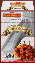 BANNE NAWAB'S CHICKEN LOLLIPOP