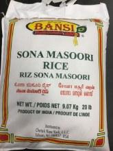 BANSI SONA MASOORI 20LB