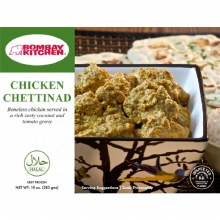 BOMBAY KITCHEN CHICKEN CHETTINAD
