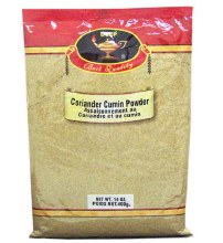 DEEP CORINDER CUMIN POWDER