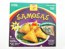 DEEP SPINACH SAMOSAS 24PCS
