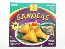 DEEP SPINACH SAMOSAS 24PCS