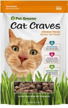 Pet Greens Semi-Moist Chicken Cat Treats 3oz