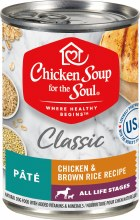 Chicken Soup for the Soul Dog Classic All Life Stages Chicken and Brown Rice Recipe Pate 13oz
