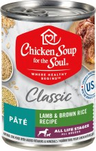 Chicken Soup for the Soul Dog Classic All Life Stages Lamb and Brown Rice Recipe Pate 13oz