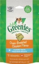 Feline Greenies Dental Treats Oven Roasted Chicken Flavor 2.1oz