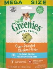 Feline Greenies Dental Treats Oven Roasted Chicken Flavor 4.6