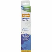 Nylabone Advanced Oral Care Natural Toothpaste Peanut Flavor 2.5oz