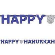 Happy Hanukkah Metallic Banner