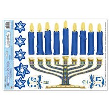 Hanukkah Activity Peel n Place