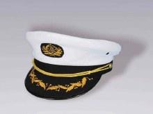 Hat Captains White