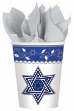 Joyous Holiday 9oz Cups