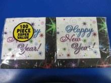 Happy New Year Fireworks Beverage Napkins