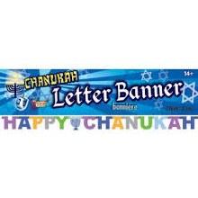 Happy Chanukah Banner