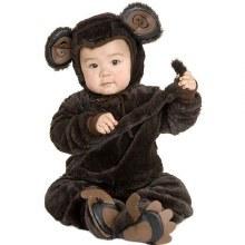 Little Monkey 6-8yrs