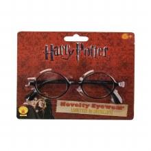 Glasses Harry Potter