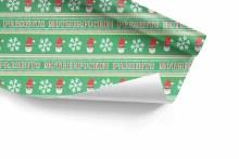 MotherF Presents Xmas Wrap