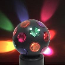Disco Ball Multi Rotating