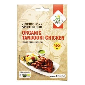 24 Mantra: Tandoori Chicken