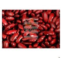 Blalaji: Kidney Beans Dark 2lb
