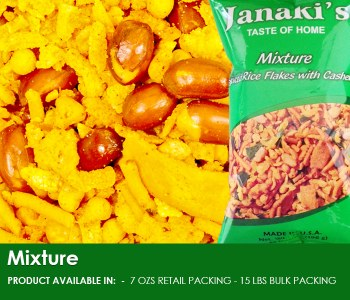 Janaki: Mixture 7oz