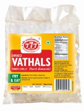 777 : Dried Vathals Chilly