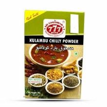 777: Kulambu Chilli Powder