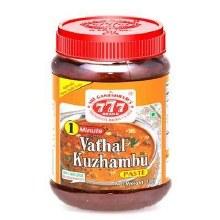 777 : Vathakuzhambu Rice Paste