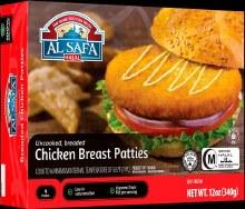 Al-safa-hl: Chicken Patties