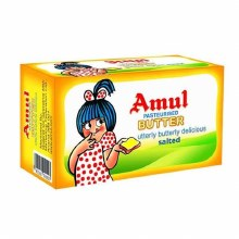 Amul: Butter 500gm
