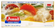Amul: Cheese Chiplet 200gm