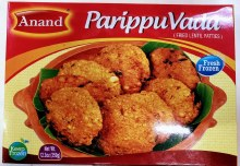 Anand: Parippu Vada 2lb