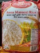 Chanakya : Sona Masoori Rice