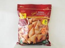 Deep: Easy Bake Potato Samosa