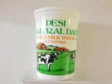 Desi: Whole Milk Yogurt 5lb