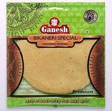 Ganesh: Bikaneri Moong Papad