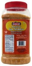 Gazab: Jaggery Powder 2lb