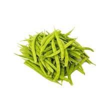Guvar Beans /lb
