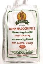 Laxmi: Sona Masoori Rice 20lb