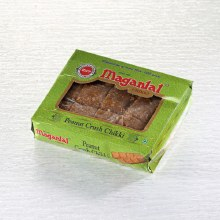 Maganlal's: Ground Nut Chikki