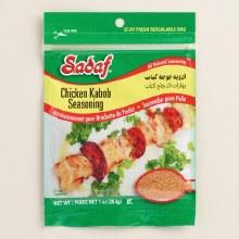 Sadaf : Chicken Kabob Seasonin