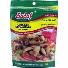Sadaf : Chicken Shwarma 113gm