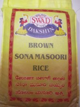 Swad : Brown Sona Masoori Rice