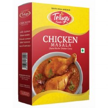 Telugu: Chicken Masala 80gm