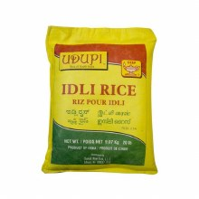 Udupi: Idli Rice 20lb