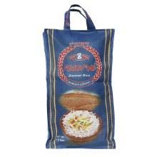 Zafarani: Reserve Basmati Rice