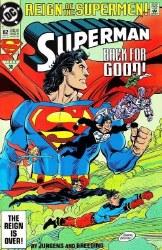 Superman, Vol. 2 #82C - Near Mint