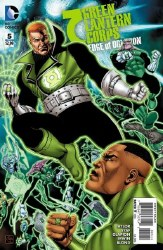 Green Lantern Corps: Edge Of Oblivion #5 - Very Fine